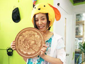 Kazuko Kaneuchi